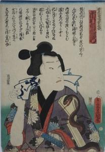 P107-Kunisada-Utagawa-Toyokuni-III
